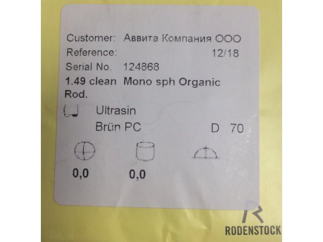 Rodenstok Organic 1.5 Ultrasin blue Brun PC