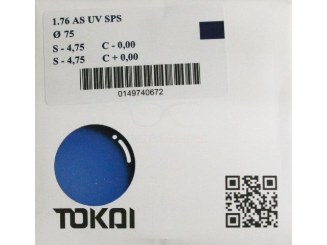 Tokai 1,76 AS SPS - Super Power Shield