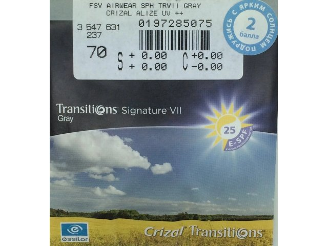 Essilor 1.59 Airwear Transitions Signature VII Crizal Alize+ UV Gray/Brown