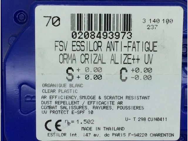 Essilor 1.50 Anti-Fatigue Orma Crizal Alize+ UV